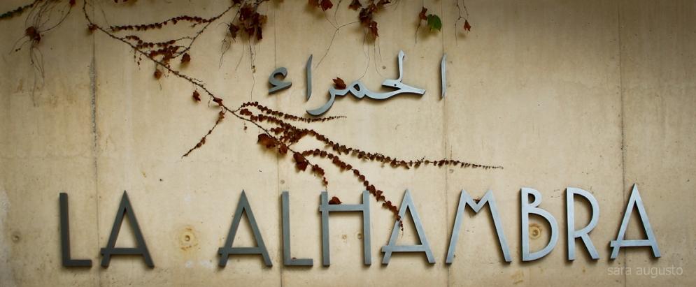 La Alhambra sara augusto 1