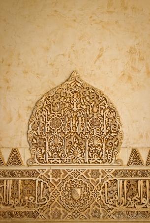 La Alhambra sara augusto 20