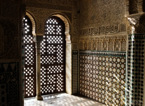 La Alhambra sara augusto 25