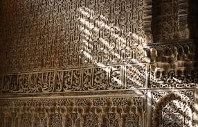 La Alhambra sara augusto 26