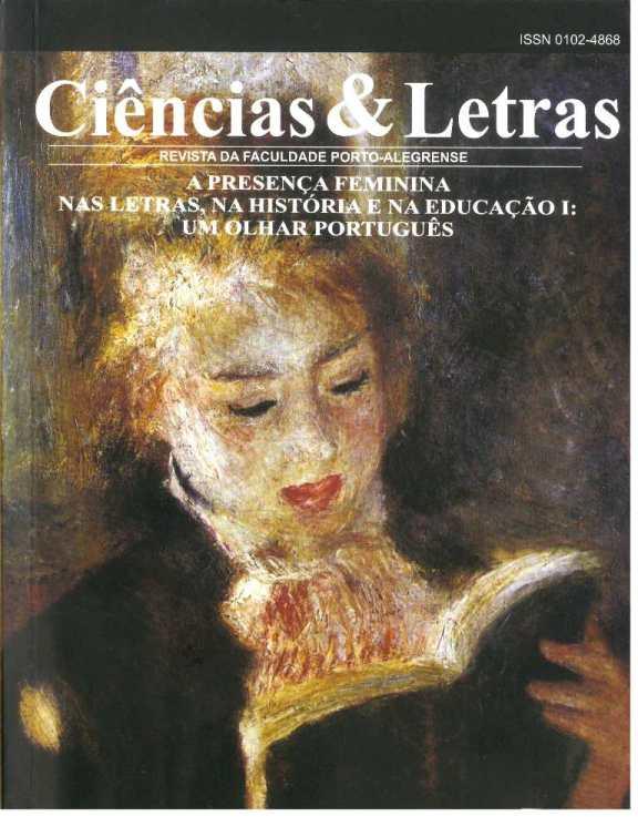 capa A chave de casa alegoria na produção ficcional de Tatiana Salem Levy
